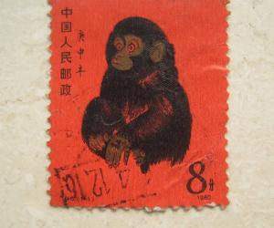 1980年发行的猴票