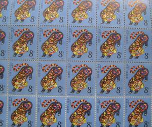 1986年发行的虎票