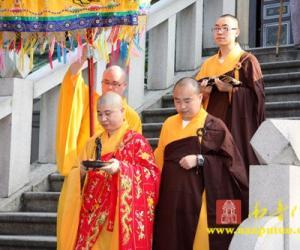 1南普陀寺浴佛法会