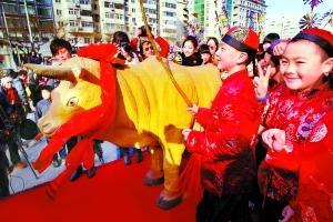 鞭春牛4(北京)