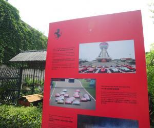 5、5月7日拍摄的法拉利中国公司在南京中华门城堡附.