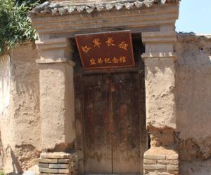 费惠民旧宅(正面)
