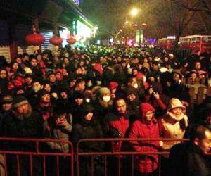 北京头柱香