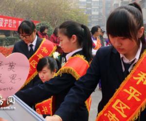 8天津寒衣节社区祭奠