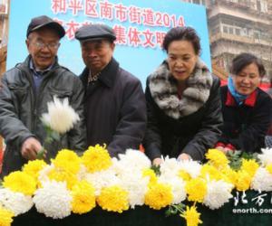 9天津集体献花祭奠