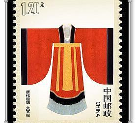 唐代服饰邮票.jpg