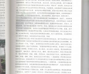 书稿封面4