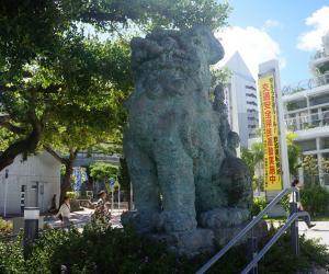 03 那霸市役所门前的石狮子-3