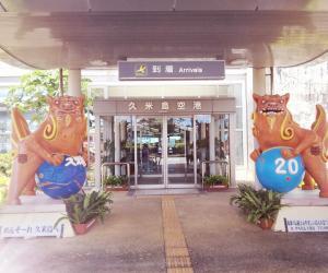 21 久米岛空港的欢迎狮子