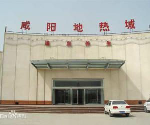 7中国地热城