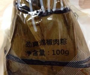 2.劲爽泡椒肉粽