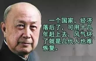 中圌国知识分子堕落的10大表现 - 柏村休闲居 - 柏村休闲居
