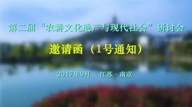 彩世界平台官网 6