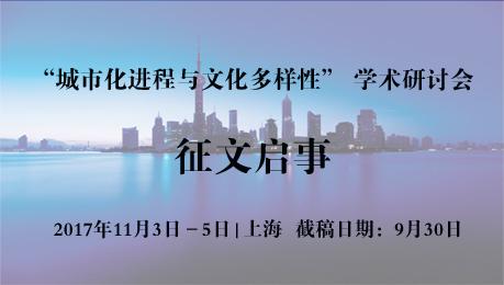 彩世界平台官网 3