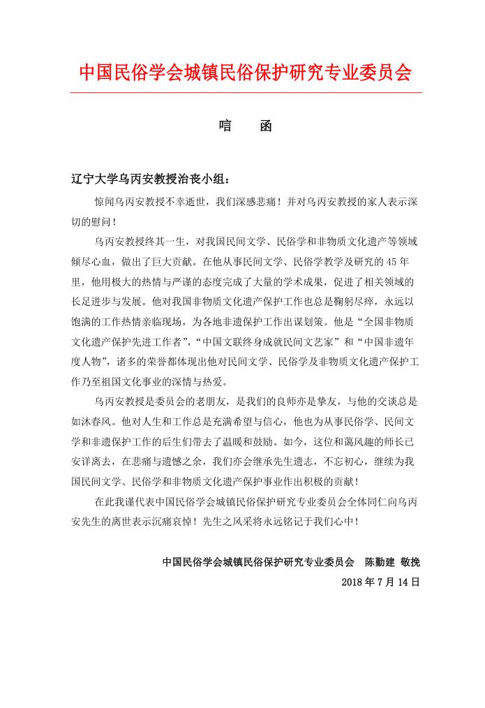 彩世界平台官网 19
