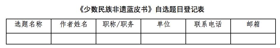 澳门太阳娱乐网 1