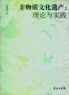 彩世界平台官网 4