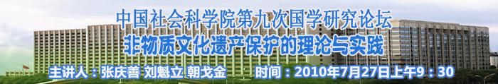彩世界平台官网 2