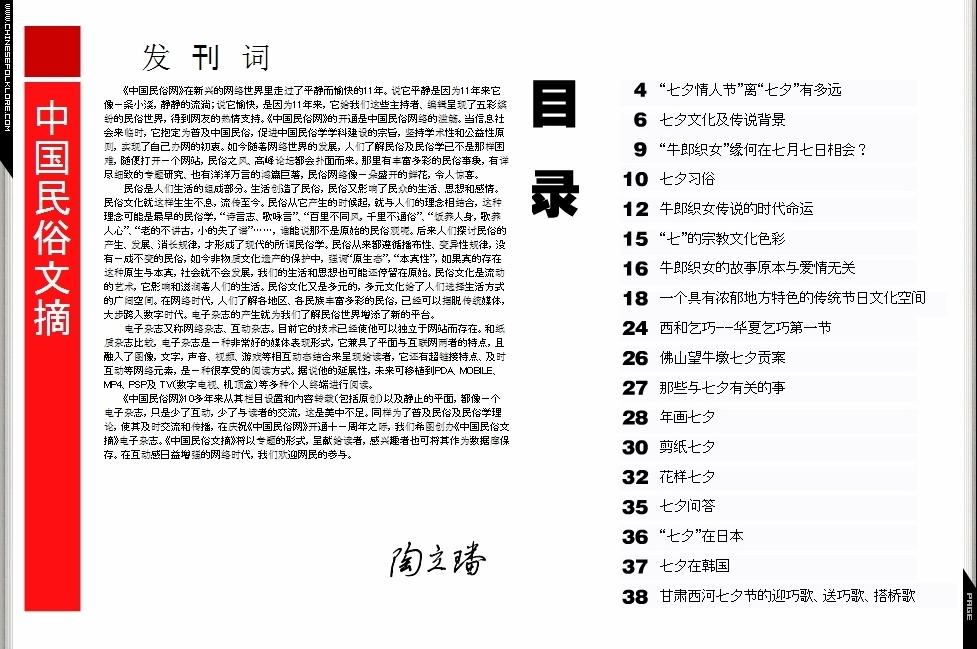 四川快乐12手机版走势图 2