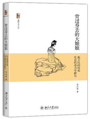 四川快乐12手机版走势图 1
