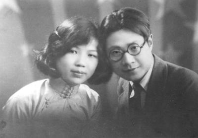 钟敬文与陈秋帆伉俪(上世纪30年代)