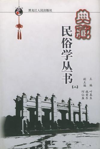 永利皇宫注册网址 1